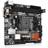 A88M-ITX/ac R2.0