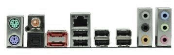 ASRock P45XE Backplate